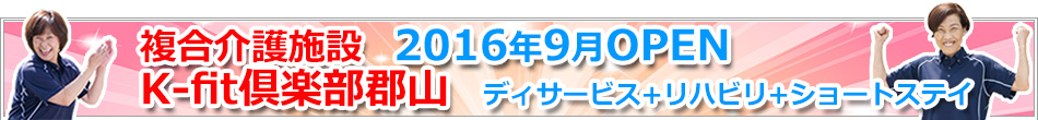 bn_top(koriyama_open)